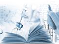 Programa RE-UNO para Residentes R-1. 3ª Edición